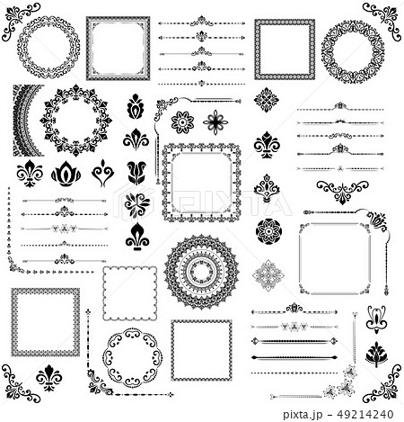 Vintage Set of Horizontal, Square and Round Elements 49214240