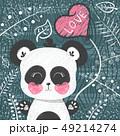 かわいい キュート 可愛いのイラスト 49214274