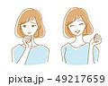 女性 悩み 喜びのイラスト 49217659