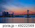 Gwangan Bridge on sunrise. Busan, South Korea 49222569