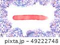 透明水彩 水彩画 紫陽花のイラスト 49222748