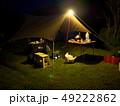 夜のキャンプ 49222862