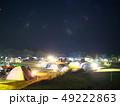 夜の内山牧場キャンプ場 49222863