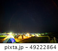 夜の内山牧場キャンプ場 49222864