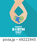 Happy earth day with hands holding earth globe 49222945