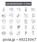 髪 毛 ヘアのイラスト 49223047