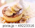 ケーキ パン クリームの写真 49223316