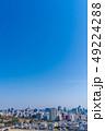 建物 都市 ビルの写真 49224288