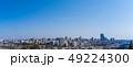 建物 都市 ビルの写真 49224300