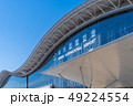 空 飛行機 日本の写真 49224554