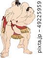 浮世絵 相撲取り その7 49225959