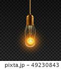 49230843