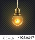 49230847