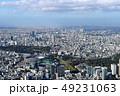 東京の青山上空から四谷方向を空撮 49231063