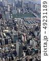 銀座三原橋上空から築地市場方向を空撮 49231189