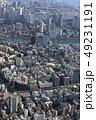 東銀座上空から勝どき方向を空撮 49231191