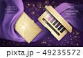 Cosmetic vector realistic eye shadow ads 49235572