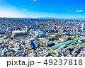 恵比寿ガーデンプレイスタワーからの展望 【東京都】 49237818