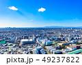恵比寿ガーデンプレイスタワーからの展望 【東京都】 49237822