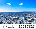 恵比寿ガーデンプレイスタワーからの展望 【東京都】 49237823
