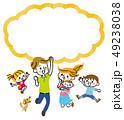 家族 ジャンプ 犬のイラスト 49238038