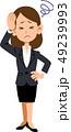 ビジネスウーマン 女性 失敗のイラスト 49239993