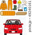 自動車の冬の緊急対策備品 49240161