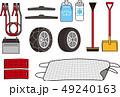 自動車の冬対策備品 49240163