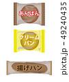 菓子パン パン ベクターのイラスト 49240435