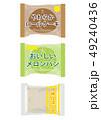 菓子パン各種 49240436