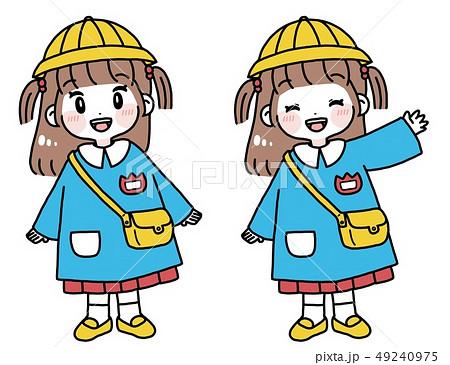 子ども 幼稚園児 女の子 イラストのイラスト素材