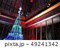イルミネーション クリスマス 夜の写真 49241342
