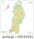 東北の地図・Tohoku(等高線・色分け) 49244581
