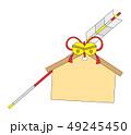 絵馬 年賀状素材 縁起物のイラスト 49245450