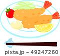 エビフライ 揚げ物 海老のイラスト 49247260
