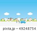住宅街 住宅地 引越しのイラスト 49248754