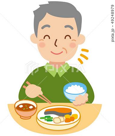 食事をするおじいちゃん 49248979