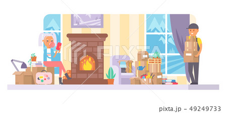 Courier vector postman character of delivery service delivering parcel box or package illustration 49249733