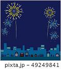 花火 街並み 夜景のイラスト 49249841