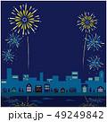 花火 街並み 夜景のイラスト 49249842
