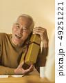 男性 シニア プレゼントの写真 49251221