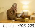 シニア男性 手紙 49251225