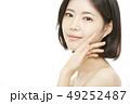 女性 アジア人 ファンデーションの写真 49252487