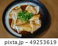 肉 食事 ご飯の写真 49253619