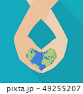 Hands holding earth globe concept 49255207