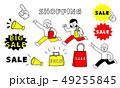 セールで買い物する人物セット 49255845