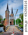 Oostport (Eastern Gate) of Delft. Delft, Netherlands 49266816