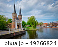 Oostport (Eastern Gate) of Delft. Delft, Netherlands 49266824
