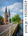 Oostport (Eastern Gate) of Delft. Delft, Netherlands 49266829