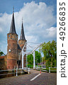 Oostport (Eastern Gate) of Delft. Delft, Netherlands 49266835